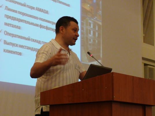 Дмитрий Мацкевич доклад - Требования и рекомендации стандартов в области ЦОД к серверным стойкам